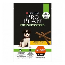 Snacks Purina Pro Plan Puppy Mobility con pollo 126 g